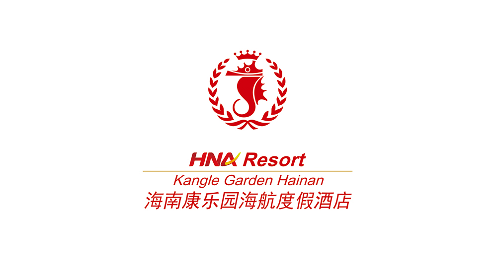Kangle Garden HNA Resort