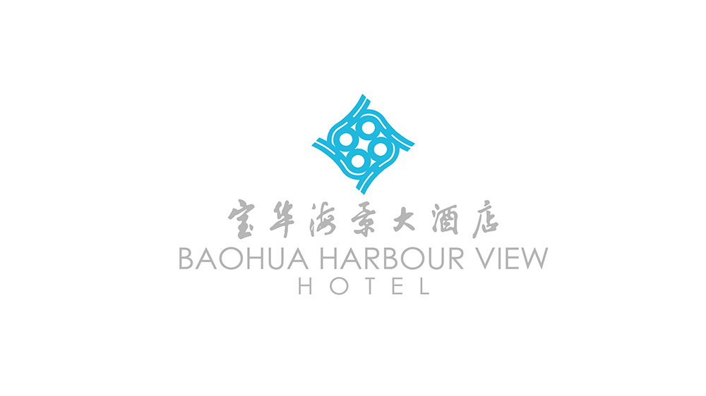 Haikou Baohua Harbour View Hotel