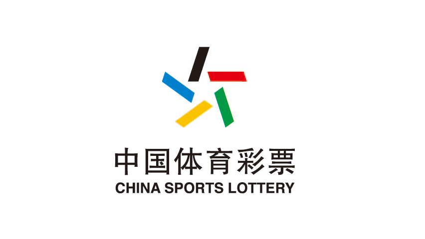 Chinese Sports Lottery