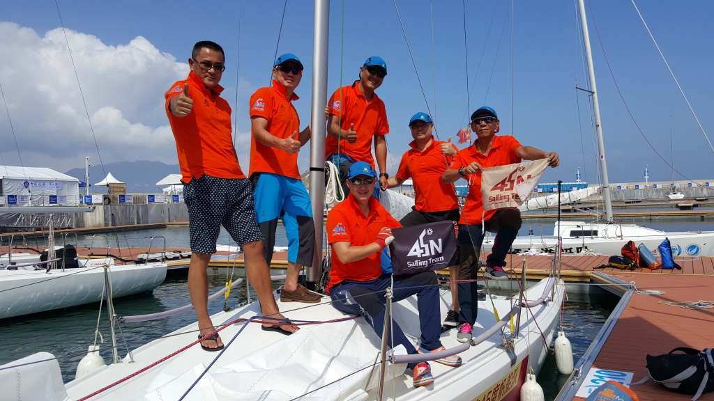 45° North Latitude Sailing Team