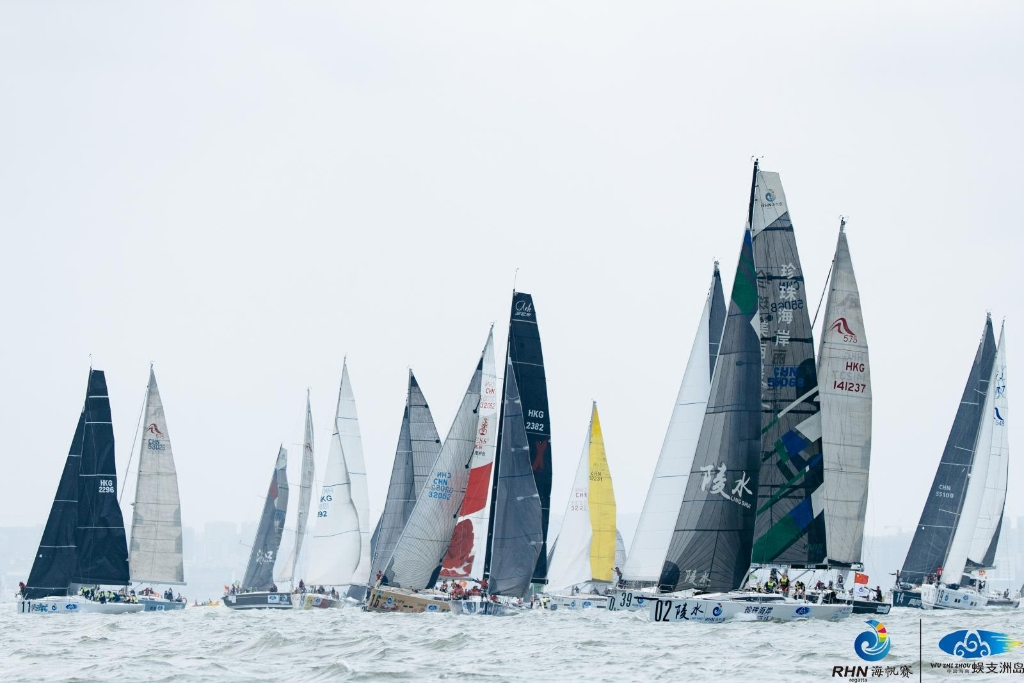 Wuzhizhou Island Cup 2019 RHN Regatta is on the horizon, with 56 teams being eager for...